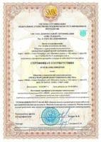 Сертификат оценки опыта и деловой репутации (ООДР)