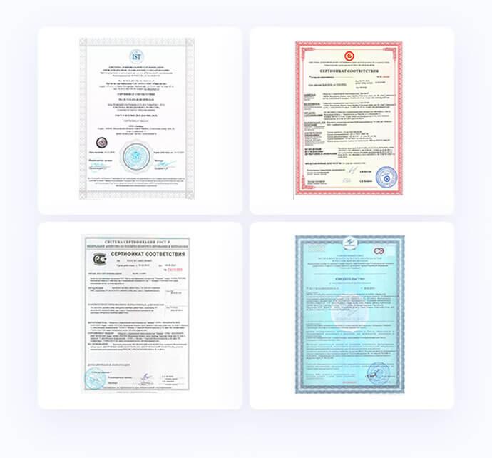 Сертификаты любого вида в Москве